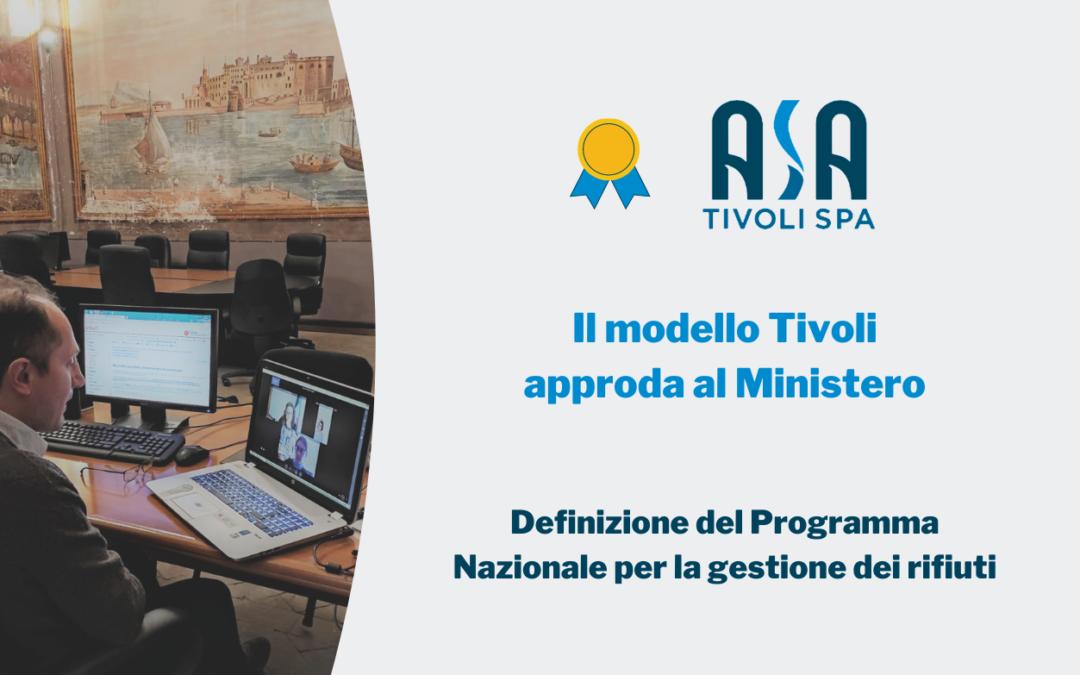 Il modello Tivoli approda al Ministero